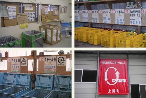 日比ヶ谷ゴミステーション。住民は持参したゴミを箱の上の表示にしたがって分別していく。その場で確認しながらの流れ作業で、容易に34分別できる仕組みだ。