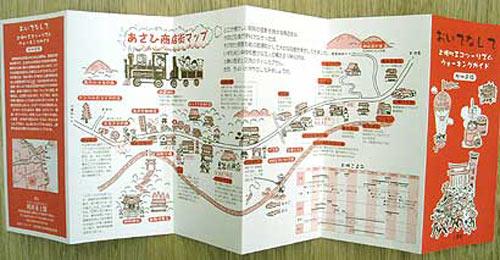 エコ・ツーリズムの舞台、あさひ商店街は、交通が便利でなかったころ、木沢村と徳島を結ぶ宿場町として大切な役割を果たしてきた。昭和の面影がたっぷり残っている。