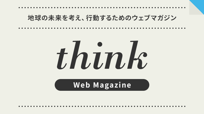 web Magazine think