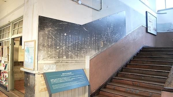 「54年後に現れた壁の下の伝言」 今、訪れたい広島の平和スポット